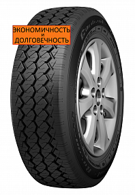 Шина Cordiant Business CA 195R14C 106/104R